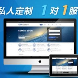Web中小型企业前端模板开发设计
