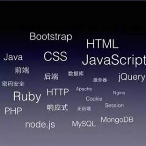 Web后端开发java后端框架