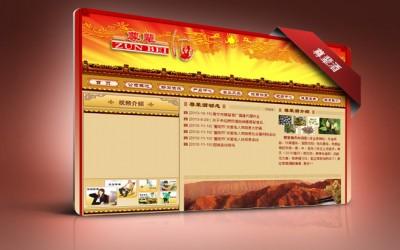 南宁市尊辈酒厂2021年合同案例