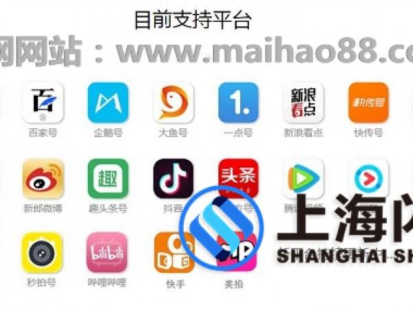 上海闪灵,自媒体和媒体有什么区别