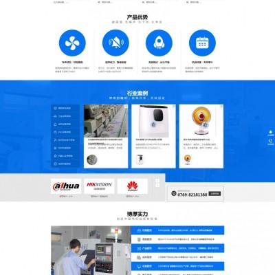 微特电机及解决方案供应商行业网站制作案例东莞市博厚电机公司