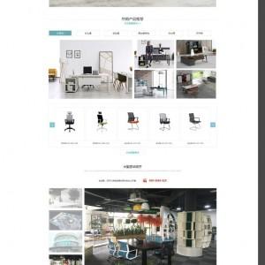 办公桌椅家具行业网站制作案例深圳米格公司