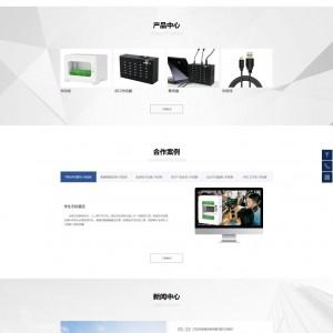 低压集中供电行业网站制作案例苏州百德佳电子科技有限公司