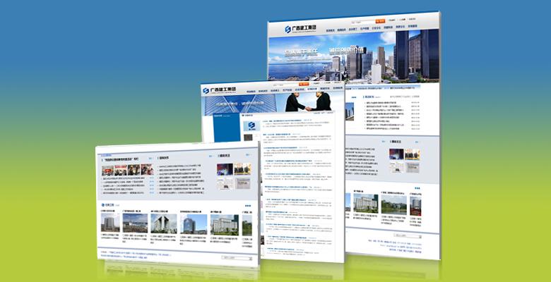 香港BICASEN(比佳晟)环境艺术设计公司合同案例