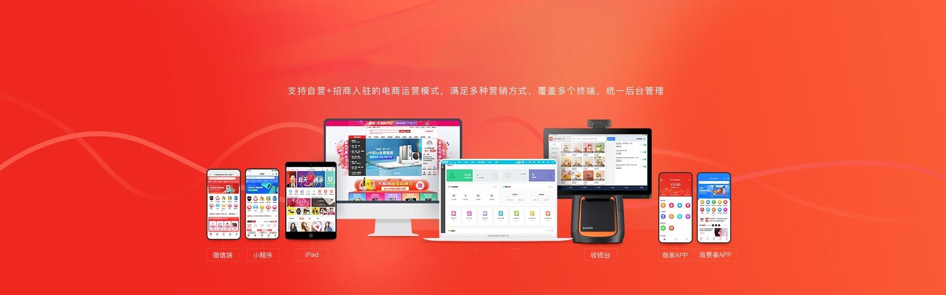 上海闪灵网络